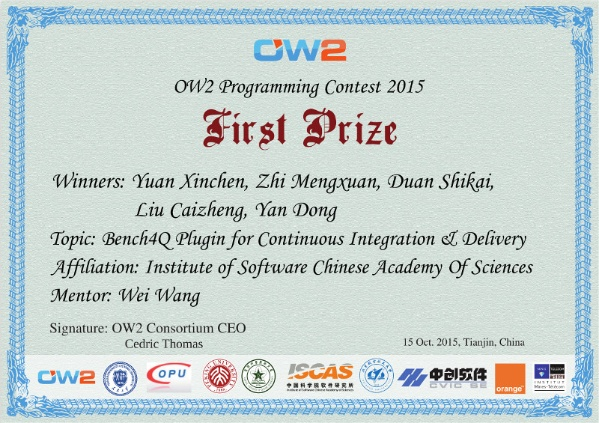 first-prize-contest-15.jpg